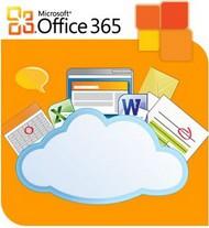 Office 365 за ученике - школа у облаку