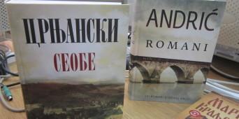 Продајна изложба књига издавачке куће Лагуна
