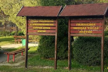 Презентација средње Грађевинске и дрвопрерађивачке школе