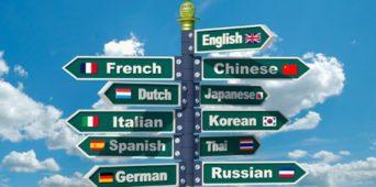 Резултати општинског такмичења из енглеког и немачког језика