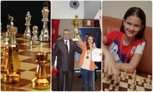 Светско кадетско првенство у шаху