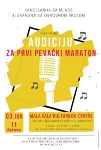 Аудиција за први певачки маратон
