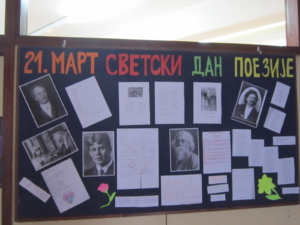 21. mart Svetski dan poezije