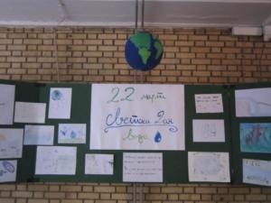 22. mart Svetski dan vode