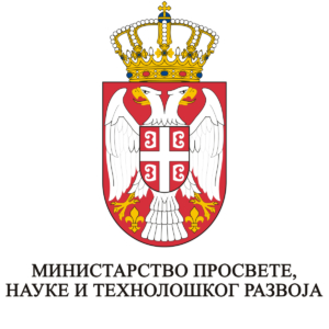 Grb Ministartstva prosvete nauke i tehnološkog razvoja