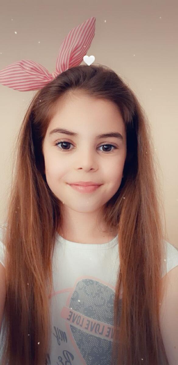 Софија Цветићанин